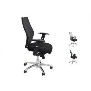 Rapid Mesh Chair AM200 - Adjustable Arms/Infinite Lock Tilt