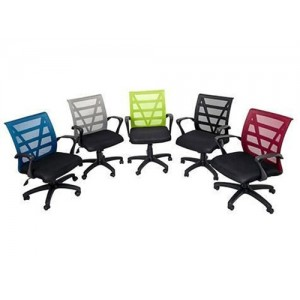 Rapid Mesh Chair  VIENNA - 5 Colours/Light Commercial or Home Office
